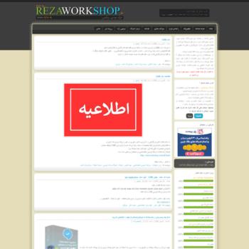 Reza.in thumbnail