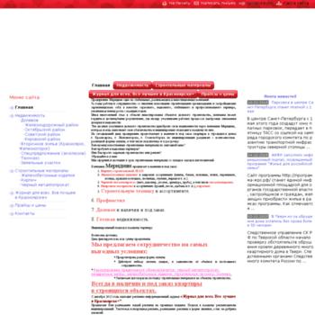 Ri-online.ru thumbnail