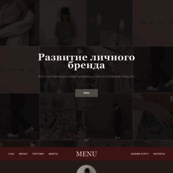 Веб сайт ri.aggency.tilda.ws