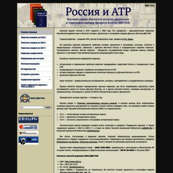 Riatr.ru thumbnail