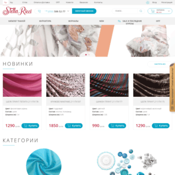 Ricci.com.ua thumbnail