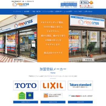 Rimocras.co.jp thumbnail