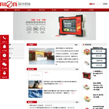 Rion-tech.net thumbnail