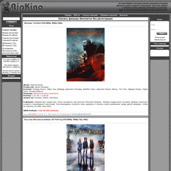 Ripkino.org thumbnail