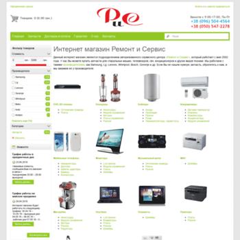 Ris.com.ua thumbnail