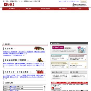 Risho.co.jp thumbnail