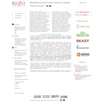 Бесплатный анализ сайта riteo.ru