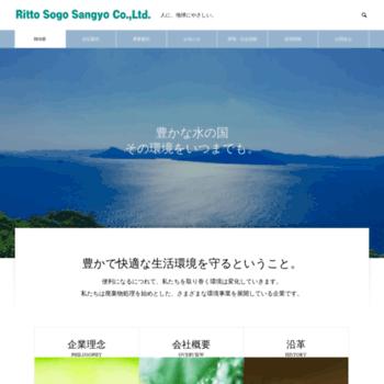 Ritto.co.jp thumbnail