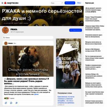 Rjjaca.ru thumbnail