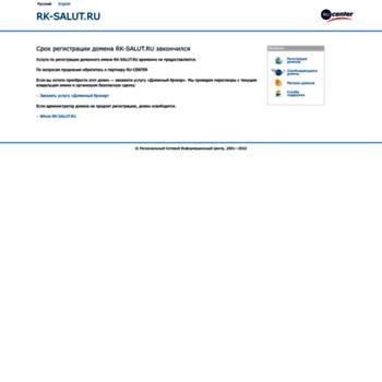 Rk-salut.ru thumbnail