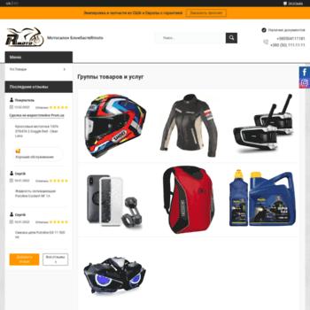 Rmoto.com.ua thumbnail