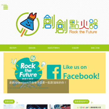 Rockfuture.net thumbnail