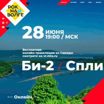 Rocknadvolgoi.ru thumbnail