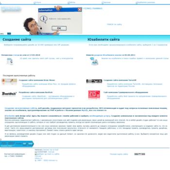 Бесплатный анализ сайта romver.ru