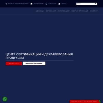 Rostest24.ru thumbnail