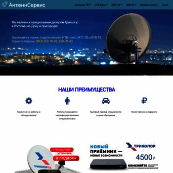 Rostov-tricolor.ru thumbnail