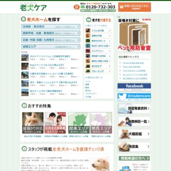 Rouken-care.jp thumbnail