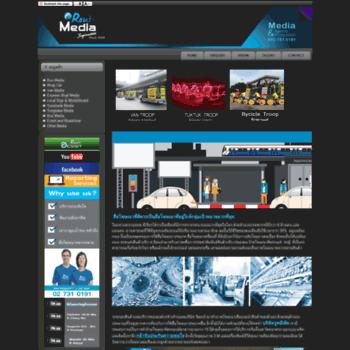 Routemedia.biz thumbnail