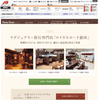 Royalroad.jp thumbnail