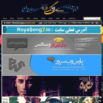 Royasong7.in thumbnail