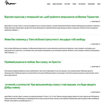 Rozdum.org.ua thumbnail