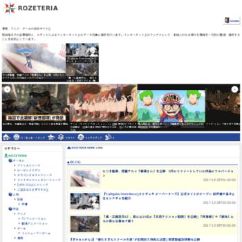 Rozeteria.jp thumbnail