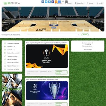 Веб сайт rplonline.ru