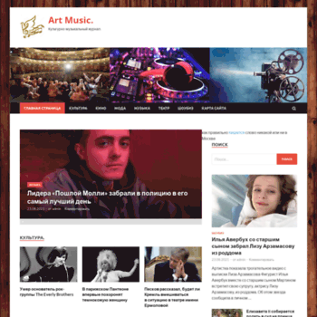 Rs-music.ru thumbnail