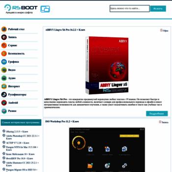 Rsboot.ru thumbnail