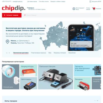 Ru-chipdip.by thumbnail