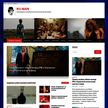 Ru-skript.ru thumbnail