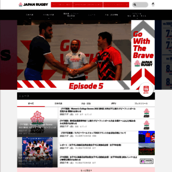 Rugby-japan.jp thumbnail