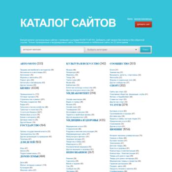 Runetcat.ru thumbnail