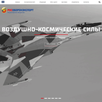 Rusarm.ru thumbnail