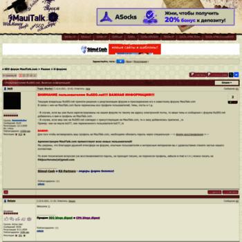 Веб сайт ruseo.net