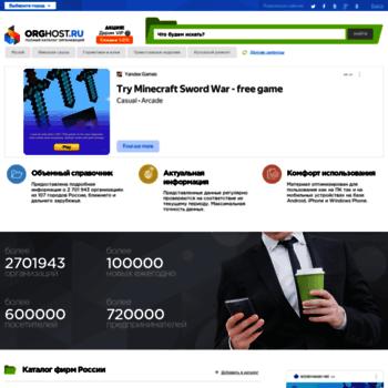 Rusfolder.ru thumbnail