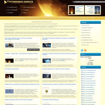 Rusohost.ru thumbnail