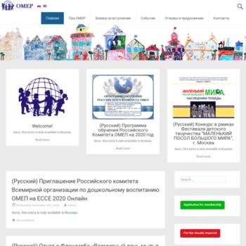 Rusomep.ru thumbnail