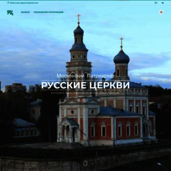Russian-church.ru thumbnail