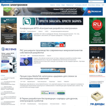 Russianelectronics.ru thumbnail