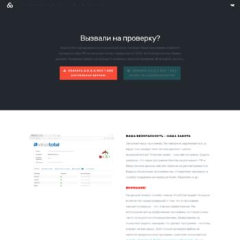 Rustcheatcheck.ru thumbnail