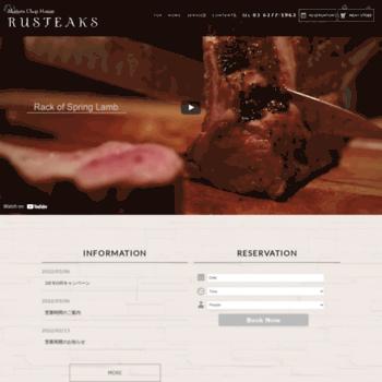 Rusteaks.jp thumbnail