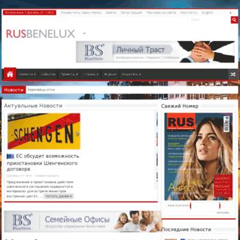 Rustv.net thumbnail
