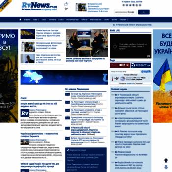 Rvnews.rv.ua thumbnail