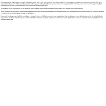 Веб сайт rylisuni.tk