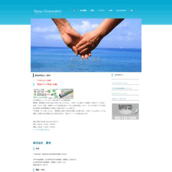 Ryoyu7337200.co.jp thumbnail