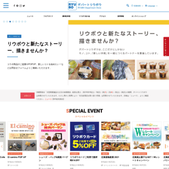 Ryubo.jp thumbnail