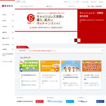 Ryugin.co.jp thumbnail