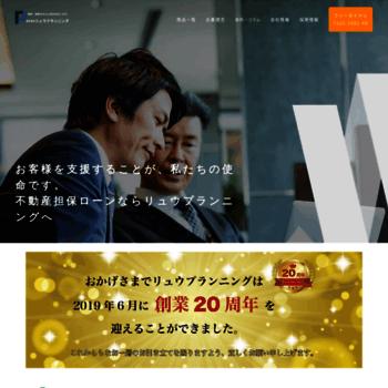 Ryuplan-k.jp thumbnail