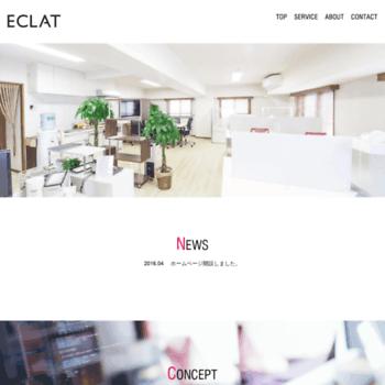 S-eclat.net thumbnail